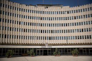 .View of the Education Ministry Offices in Jerusalem, September 25, 2017. Photo by Yonatan Sindel/Flash90 *** Local Caption *** חינוך משרד החינוך בניין עגול אילוסטרציה משרד חינוך מבט כללי