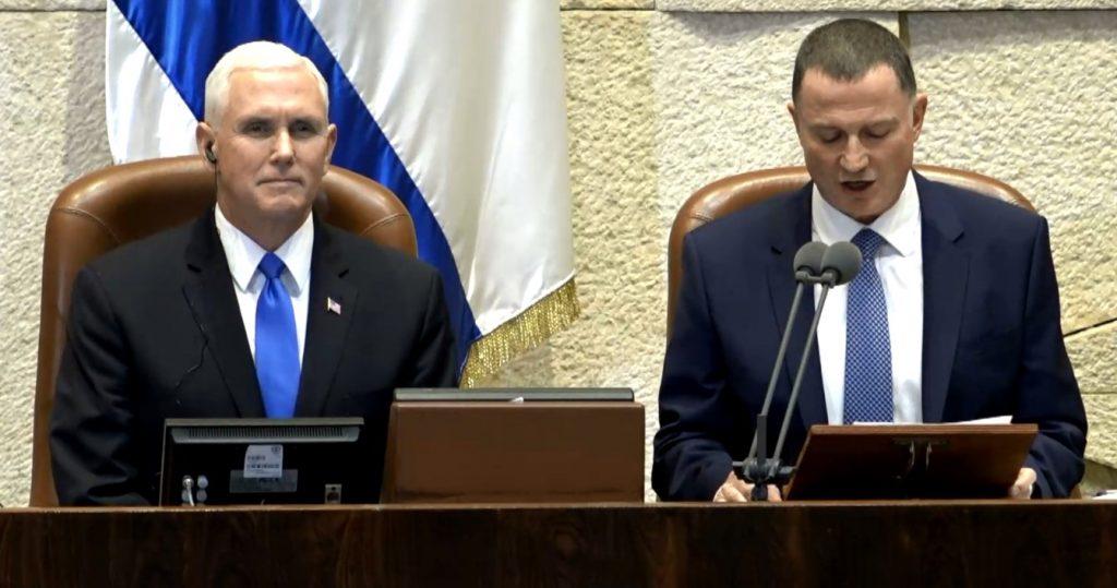 """מליאת הכנסת במהלך הנאום. צילום: שגרירות ארה""""ב בישראל"""