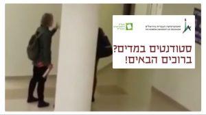 אוהדי חיפה. צילום: העמוד הרשמי מכבי חיפה