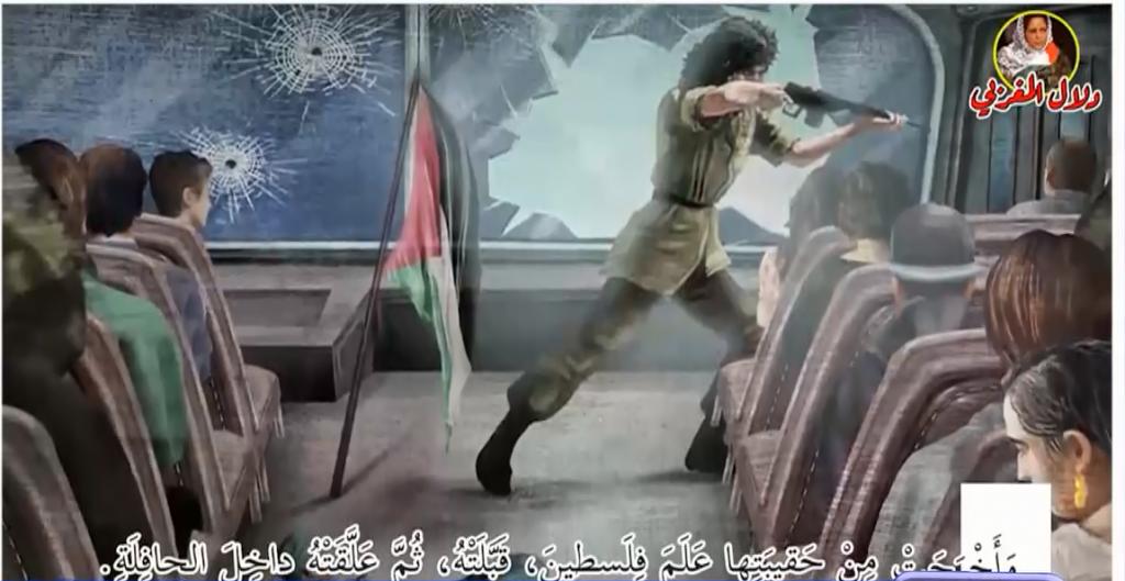 הסתה פלסטינית
