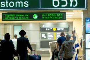 """הישג משמעותי לענף התיירות: גובש מתווה לנסיעות לחו""""ל"""