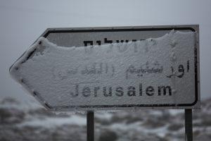 שלג בירושלים ב-2015. צילום: פלאש 90