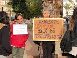 הפגנת מסתננים מול שגרירות רואנדה. צילום: פעילי החזית לשחרור דרום תל אביב