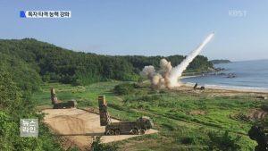 דרום קוריאה משגרת טיל לעבר הצפון. צילום: סוכנות הידיעות דרום קוריאה