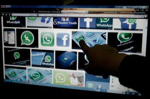 """פייסבוק: פרופילים מזוייפים הסיתו נגד רוה""""מ"""