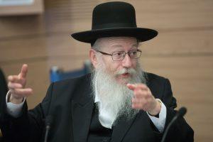 סגן שר הבריאות יעקב ליצמן. צילום: פלאש 90
