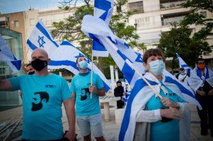 לא רק בלפור: הפגנה תתקיים מול ביתה של אסתר חיות