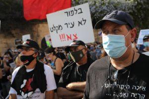 הפגנה שמאל בלפור נתניהו