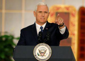 """סגן נשיא ארה""""ב מייק פנס. צילום: רויטרס"""