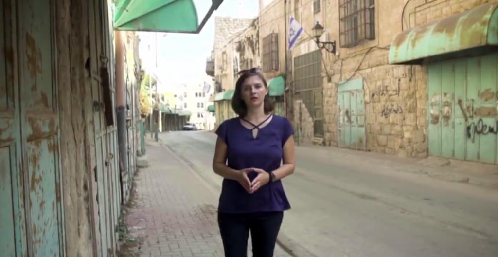 מליאת הכנסת ב- 2017. צילום: פלאש 90