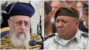 איזנקוט והרב יוסף. צילום: פלאש 90