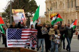הפרות סדר ואנטישמיות. צילום: דוברות המשטרה