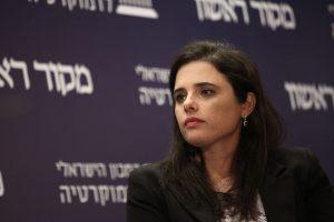 דוח ה-OECD - תרשים עומס התנועה בישראל