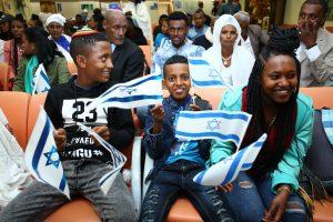 צילום: ההתאחדות לכדורגל בישראל