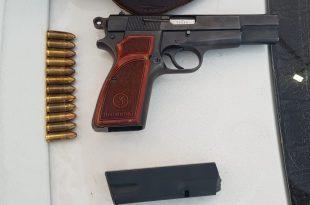 משטרת ישראל עצרה חשוד ערבי שהחזיק אקדח טעון