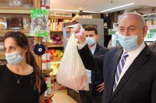 אנשי שמאל בקריאה להחרים את חנות הפירות והירקות בה ביקר ראש הממשלה