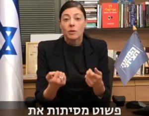 """לא יהיה שגריר באו""""ם"""