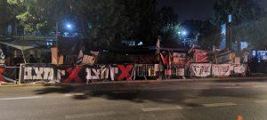 אוהל המחאה בלפור