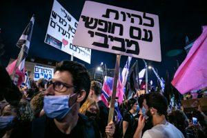 """פרסום ראשון: """"מחאה לא פוליטית"""" – מפלגת שמאל חדשה הוקמה בידי אנשי מחאת בלפור"""