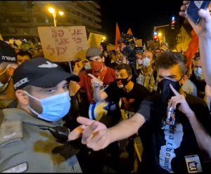 אלימות בהפגנות השמאל
