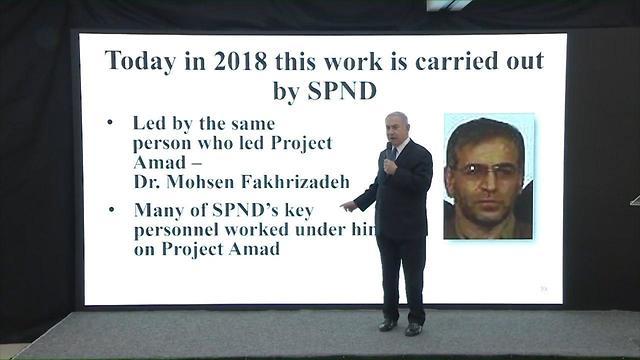 """המדען שחוסל: הוצג ע""""י נתניהו במהלך חשיפת ארכיון הגרעין כ""""אבי תוכנית הגרעין האיראני"""""""