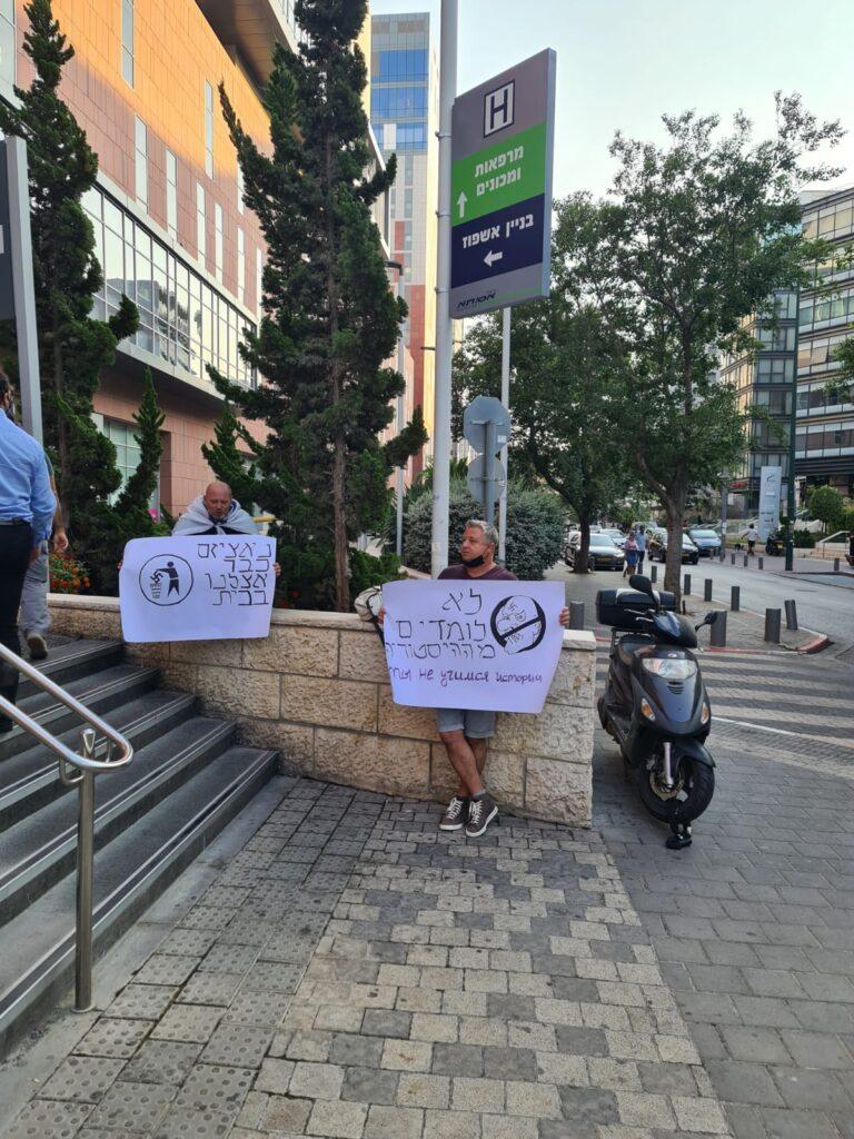 """""""נמשיך להפגין"""": מחאה נגד ניאו-נאצי מאוקראינה שמטופל בארץ"""